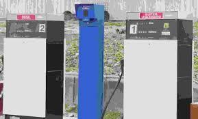 Automatic Fuel Management